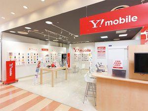 店舗 y モバイル
